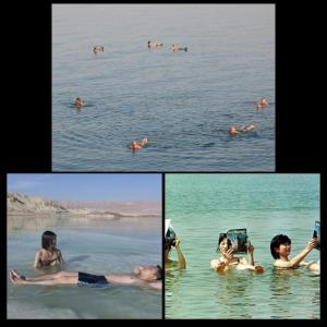 Nadia Hosting Dead Sea, Lodges  Neve Zohar - big - 32