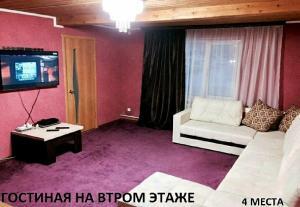 Дом - Nizhniy Munay