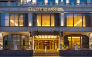 Отель Lotte Hotel Samara, Самара