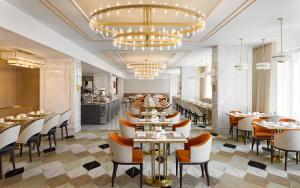 Lotte Hotel Samara, Hotel  Samara - big - 41