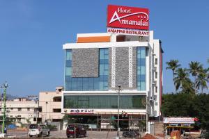 Auberges de jeunesse - Hotel Annamalai