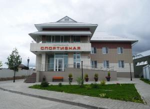 Sportivnaya Hotel - Sredneural'sk