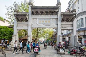 obrázek - Changsha Tianxin·Wuyi Square· Locals Apartment 00165870