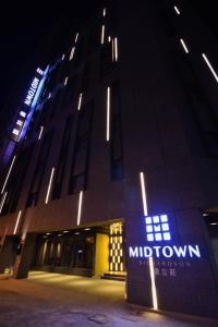 Hotel Midtown Richardson - Kaohsiung Bo'ai