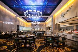 Ramada Foshan Shunde, Hotely  Shunde - big - 51
