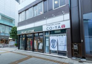 Auberges de jeunesse - Auberge CO-YA & Bar Lounge