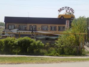 Мотель Москвич