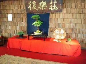Akakura Onsen Hotel Korakuso, Ryokany  Myoko - big - 29