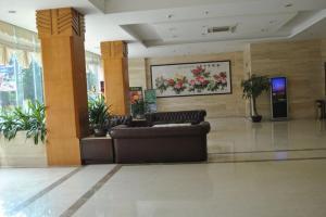 . Conghua Fortune Hotel