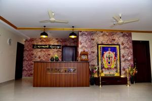 Auberges de jeunesse - Komal Residency