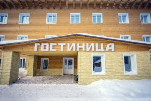 Medvezhonok hotel - Tashtagol