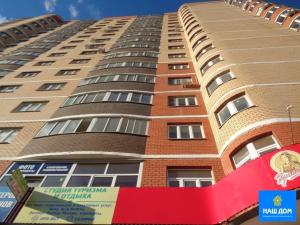 Апартаменты на 50 лет НЛМК, Appartamenti  Lipetsk - big - 12