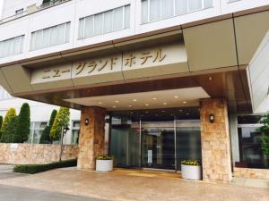New Grand Hotel - Shinjō