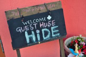 Auberges de jeunesse - Guest house HiDE