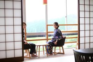 Auberges de jeunesse - Okutsu Onsen Komeya Club