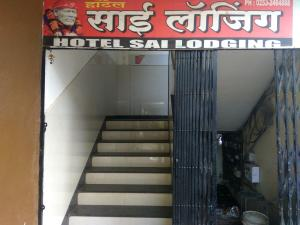 Hotel Sai photos