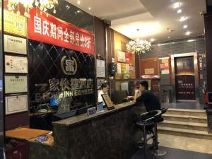Hostales Baratos - Jinsha E-Home Express Hotel