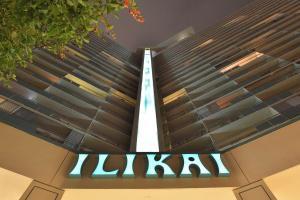 Ilikai Hotel & Luxury Suites (8 of 54)