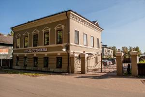 Ustyzhna Hotel - Kreshnëvo