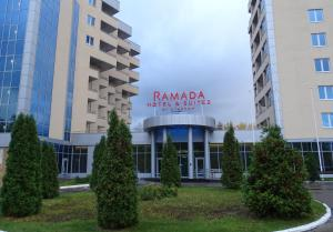 Отель Ramada Hotel & Suites by Wyndham Alabuga