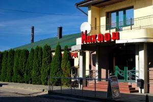 Mini-Hotel Mahaon - Grotfeld