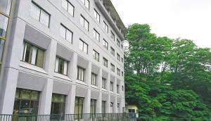 Oshuku Onsen Kagasuke - Hotel - Shizukuishi