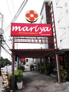 Mariya Boutique Hotel At Suvarnabhumi Airport, Hotely  Lat Krabang - big - 142