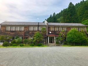 Auberges de jeunesse - Kousya no Yado SanSanKan