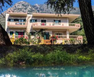 Hostels e Albergues - Acheron Springs-Markou Ilias
