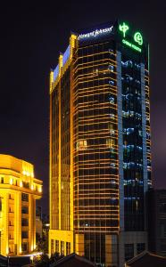Howard Johnson Huaihai Hotel, Hotel - Shanghai