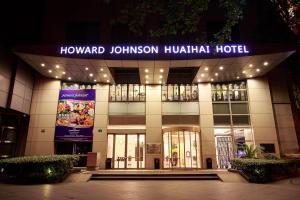 Howard Johnson Huaihai Hotel, Hotel  Shanghai - big - 7