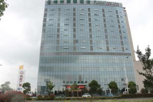 Hostales Baratos - Greentree Hangzhou Bay Lishi Plaza Hotel