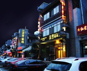 Hostales Baratos - Chengde Yunshe Inn QingChuifeng Branch