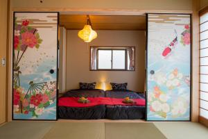 Green House Hiroshima - Mukaigawa