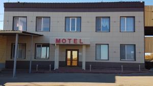Motel Avtotrans - Maslovka