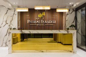 Phimai Paradise Boutique Hotel