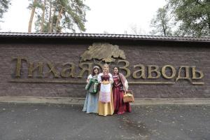 Tikhaya Zavod Inn - Kamchatka