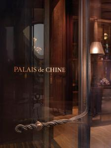 Palais de Chine (10 of 87)
