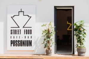 Street Food Possonium Apartments