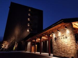 Hakodate Hotel Banso, Hotels  Hakodate - big - 1