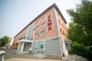Hotel Kama - Kirgizka