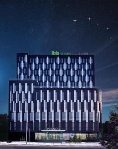 IBIS Styles Ulaanbaatar Polaris, Hotels  Ulaanbaatar - big - 1