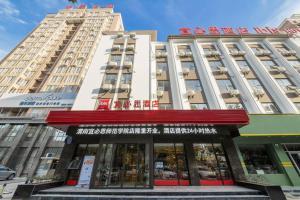 Albergues - ibis Weinan Normal University Chaoyang Street Hotel