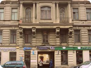 Old Flat Guest house on Zhukovskogo, Affittacamere  San Pietroburgo - big - 32