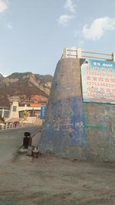 Albergues - Jinzhong Mianshan Wenjia Inn