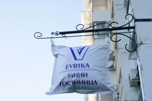 Отель Эврика