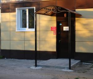 Гостиницы Кузнецов