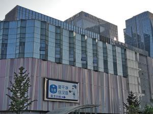 Hanting Hotel Zhengzhou Railway Station - Xingzhuang