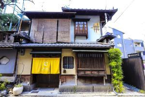 Kumo Machiya Villa Gion, Дома для отпуска  Киото - big - 1