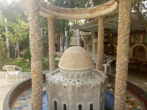 The Fountain House